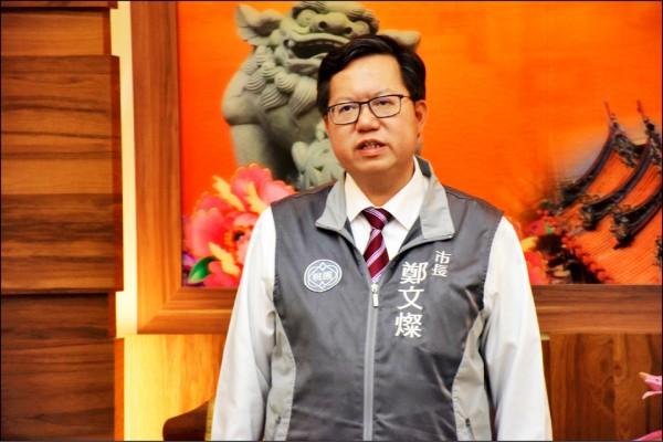 桃園市長鄭文燦促府院黨都改組。(資料照)