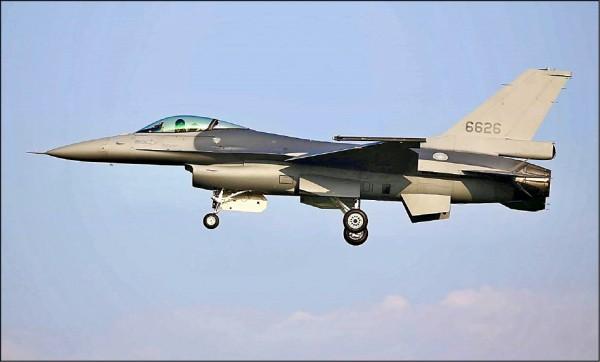 外傳軍方放棄採購F-35戰機, 增購六十六架F-16V替代(見圖)。空軍昨表示,凡符合我空防作戰需求,均列為評估方案選項。(資料照,讀者蔣冠倫提供)
