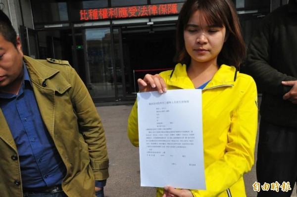 湖西鄉代表選舉,以1票落敗的林若水向地院聲請保存證據。(記者劉禹慶攝)