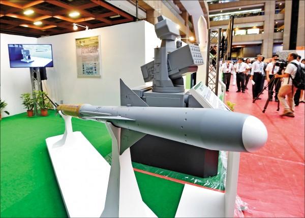 海劍羚近距離攔截攻船飛彈。(資料照)