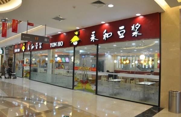 永和豆漿在中國的分店超過500家。(翻攝自中國餐飲網)