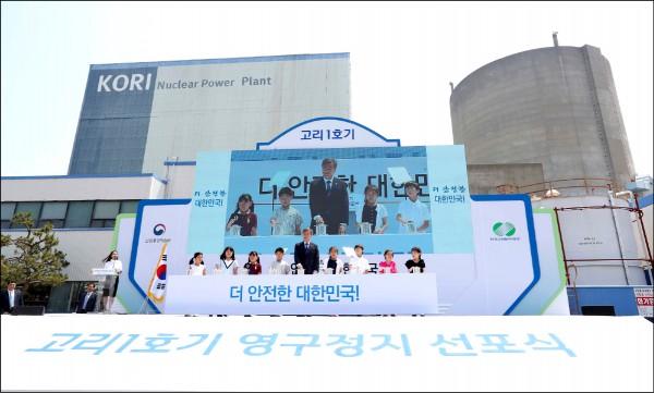 圖為南韓總統文在寅(打領帶者)2017年6月19日,出席名為「古里(KORI)1號機永久停止宣布式」的釜山「古里核電廠」1號機組除役儀式,並以一個「更安全的韓國」為願景。該機組自一九七八年即開始商轉,係南韓歷史最久的核電機組。(美聯社檔案照)