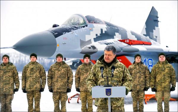 俄羅斯與烏克蘭十一月二十五日在克里米亞外海爆發武裝衝突,兩國瀕臨開戰。圖為烏國總統波洛申科(右三)一日在烏國瓦西里基夫(Vasylkiv)地區一座軍用機場,對烏國武裝部隊發表精神講話。(美聯社)