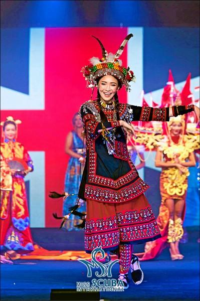 2018國際潛水小姐選美結果上月底出爐,來自台灣27歲的品茶師黃毓雯充分展現台灣人特有的熱情笑容,更在舞台上原汁原味呈現傳統原住民服飾,擄獲評審芳心,一舉摘下亞軍。(圖:MISS SCUBA INTERNATIONAL提供)