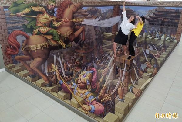 民眾在3D立體繪畫作品「過關斬將」的底圖前搶先互動。(記者劉婉君攝)