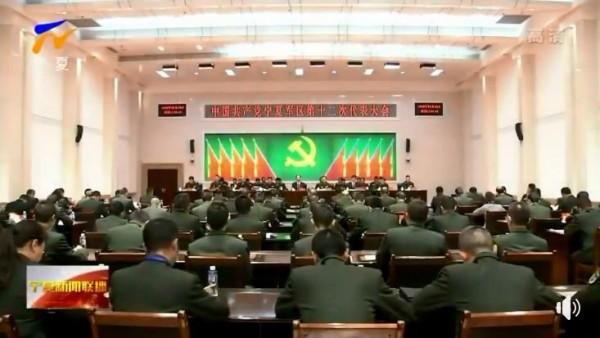 中國網友看見寧夏會議室中的綠色黨旗,均感到崩潰。(圖擷取自央視)