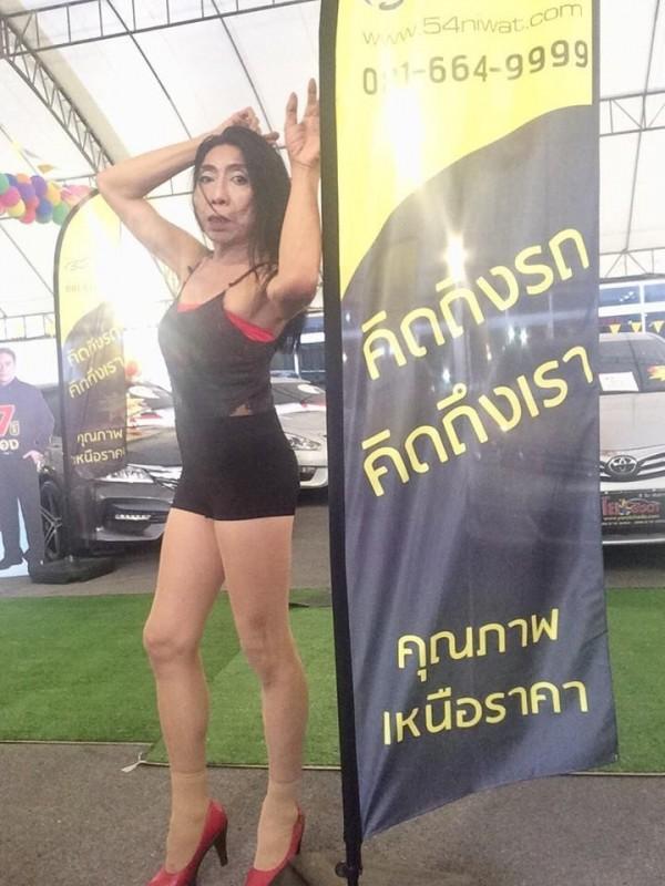 變性知名網紅席丹被菲律賓節目製作單位爆料大頭症發作。(圖擷自臉書)