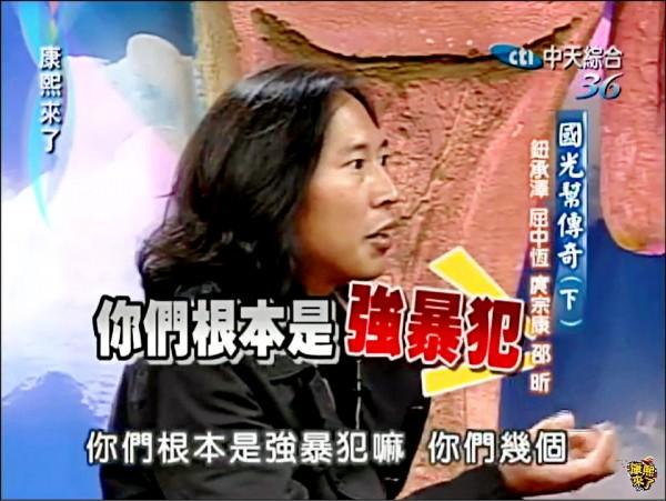 鈕承澤曾在《康熙來了》大聊念國光藝校時的荒唐事。(翻攝自YouTube)