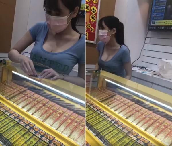 有網友在社群網站PO出一段影片,只見影片中一名擁有「邪惡曲線」身材的「超兇」彩券行女店員正在櫃檯結帳,讓網友看了通通暴動。(圖擷取自臉書爆廢公社)