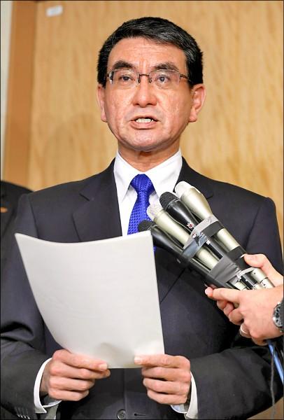 台灣通過「反核食公投」,持續禁止日本五縣食品進口,日本外相河野太郎昨日首度表態,台灣已表明加入CPTPP的意願,若因這樣的事態而無法加入,會令人非常遺憾。(歐新社檔案照)