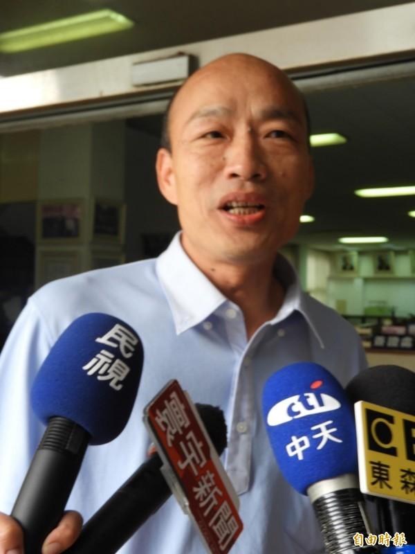 韓國瑜表示無法出席雙城論壇。(記者葛祐豪攝)