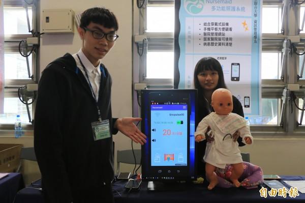 聯合大學學生設計的「Nursemaid多功能照護系統」,可隨時掌握小寶寶的身體狀況及生理動作。(記者鄭名翔攝)