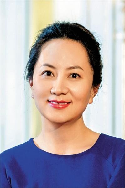 中國華為財務長孟晚舟。(美聯社)