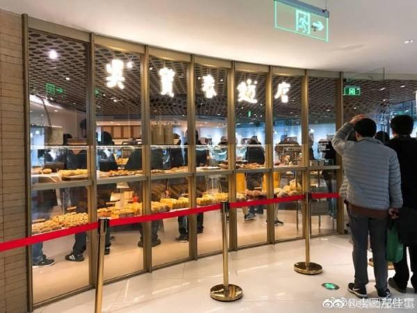 吳寶春被中國網友發現在上海展店,遭到全面抵制。(圖擷取自微博)