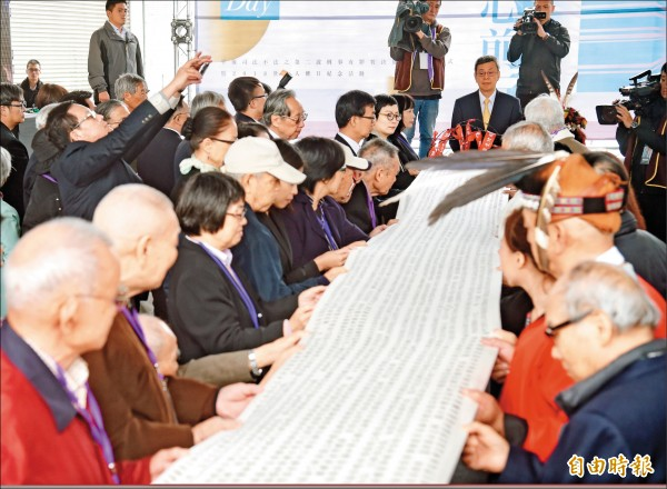副總統陳建仁10日出席「平復司法不法之第二波刑事有罪判決撤銷公告儀式」。(記者黃耀徵攝)