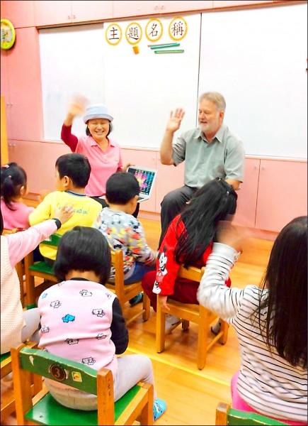 人物速寫─旅澳教師蕭蓮返台休假半年 樂當偏鄉志工