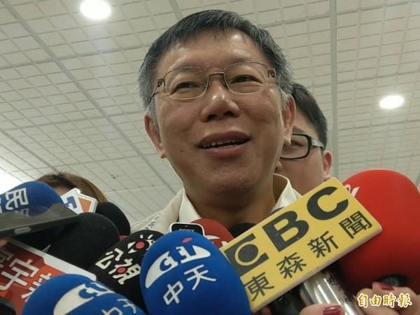 台北市長柯文哲今雖未安排受訪行程,仍主動回應媒體提問。(記者沈佩瑤攝)