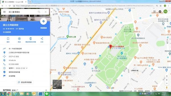 Google地圖上「國立台灣圖書館」重新正名。(記者翁聿煌翻攝)
