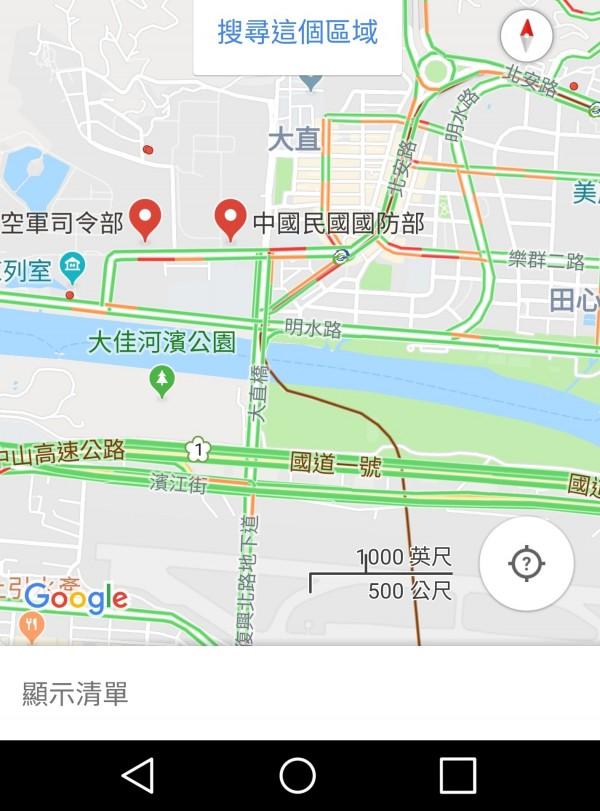 國防部遭標為「中國民國國防部」。(擷取自google map)