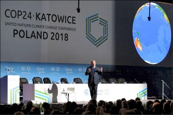 聯合國氣候變化綱要公約第廿四次締約國大會(COP24)正在波蘭卡多維斯舉行。(歐新社)