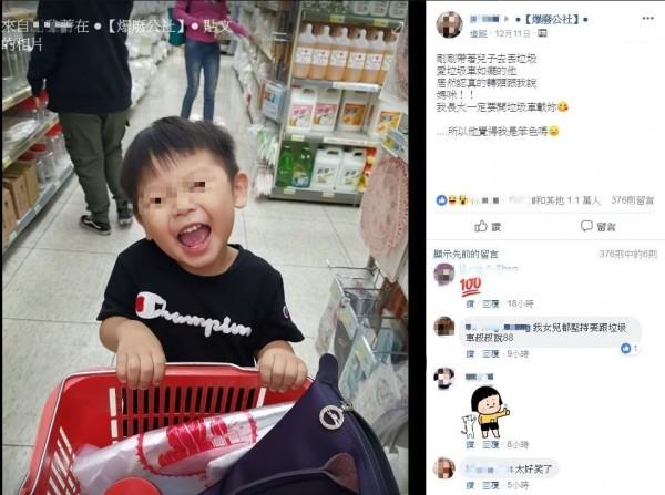 媽媽在爆廢公社分享兒子的童言童語,引來大批民眾回應。(擷取自臉書)