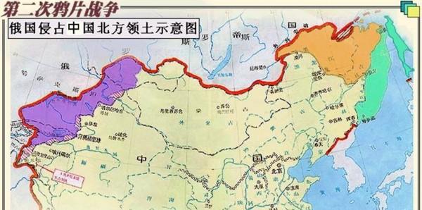 俄國修訂國中歷史科教科書,將侵占中國領土的部分修除。(圖擷取自中國論壇)