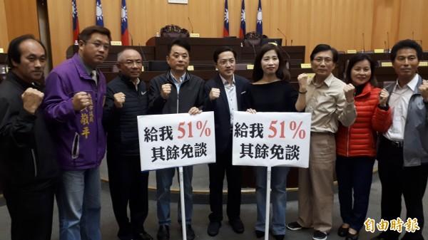 國民黨團堅持「亞洲矽谷創新研發中心」,市府持股過半,獲議會決議通過。(記者謝武雄攝)