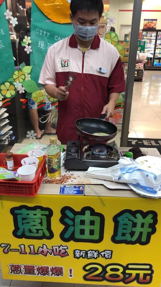 有網友發現7-ELEVEN店員竟然賣起了現煎蔥油餅,不禁直呼,「萬能的小七仔」。(圖擷取自臉書社團「爆廢公社」)