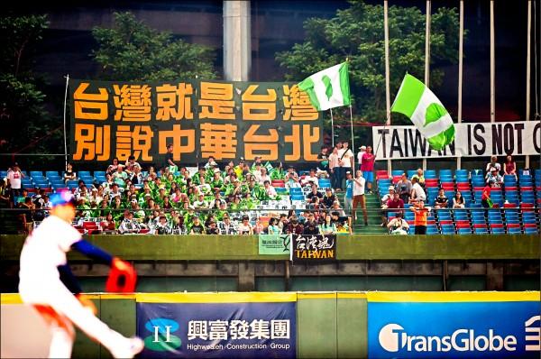外交部公布對外活動名稱原則,將「中華民國」與「中華民國台灣」並列為優先名稱,建議避免使用「中華台北」。 (資料照)