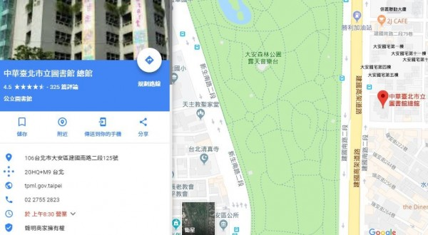 先前國立台灣圖書館被加上中華台北,現在台北市立圖書館總館也遭殃。(圖擷取自Google Maps)