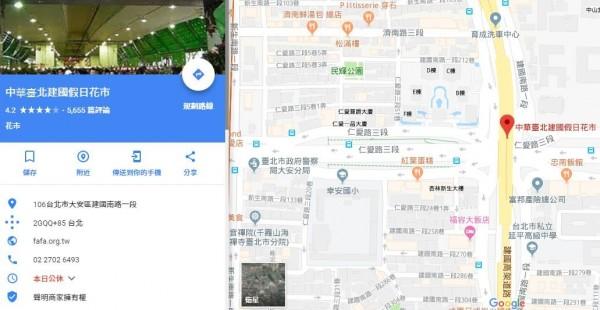 位於台北市建國南路高架橋下的建國花市也受到波及。(圖擷取自Google Maps)