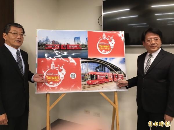 此次在波蘭卡托維茲舉行的「聯合國氣候變化綱要公約第24次締約方大會(UNFCCC COP24),台灣以吸睛電車廣告讓世界注意。(記者楊綿傑攝)