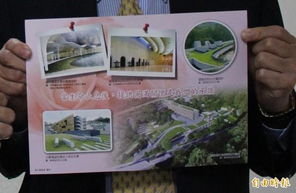 魏明谷希望新任者可以嚴肅看待興建火葬場的問題。(記者張聰秋攝)
