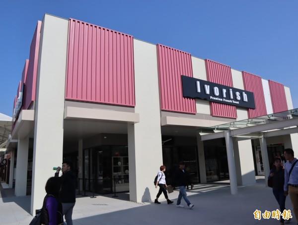 日本人氣法式吐司Ivorish海外首家分店就落腳台中港三井outlet park。 (記者歐素美攝)
