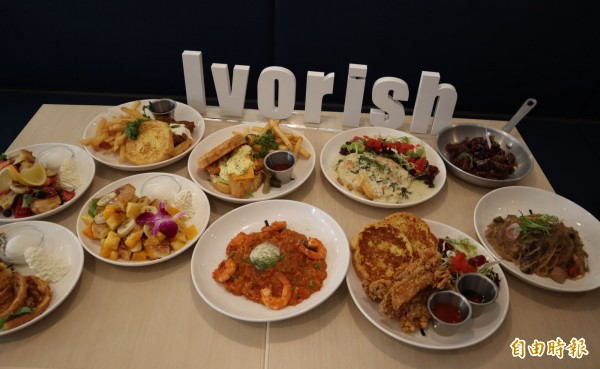 Ivorish的法式吐司口味眾多,有甜有鹹,配合台灣人的習慣,並有晚餐限定的燉飯及義大利麵。(記者歐素美攝)