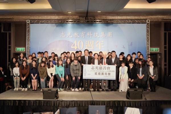 補教龍頭志光教育科技集團邁向第40個年頭,今天舉辦「40週年感恩晚會」,共頒出200萬元獎助學金,歷年獎助學金已達1696萬元。(志光提供)
