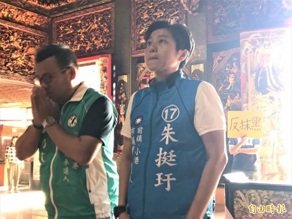 競選高雄市議員失利的朱挺玗(右)獲得韓國瑜任命海洋局長,卻因輿論爭議,暫不接任。(資料照,記者黃良傑攝)