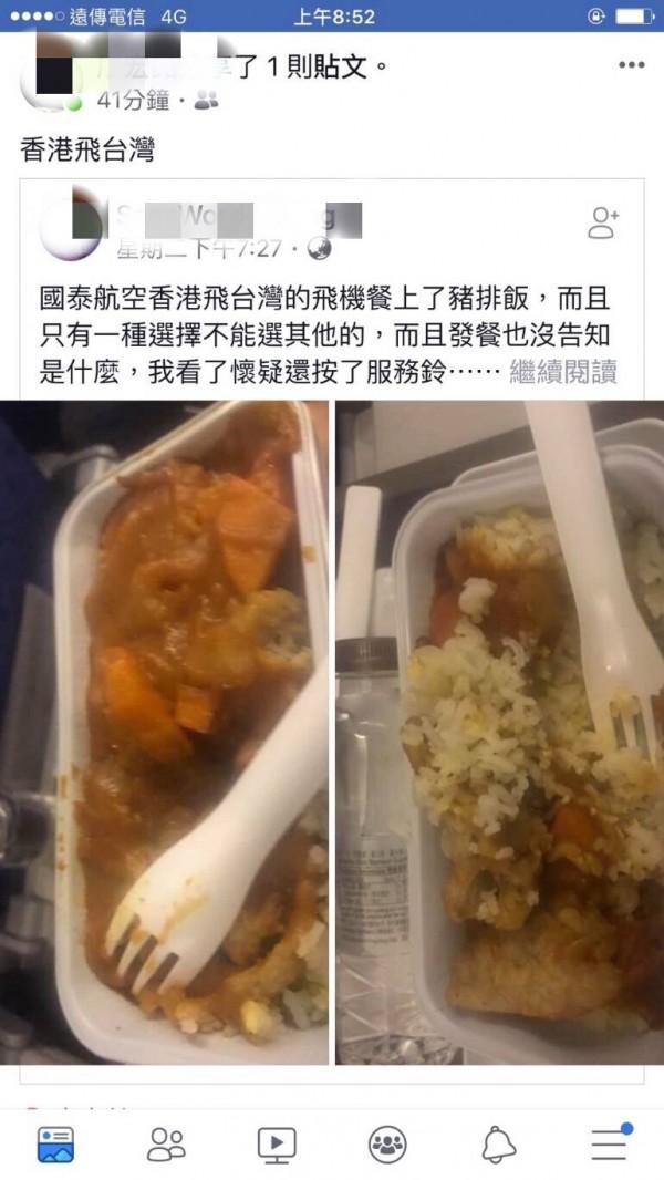 立委蕭美琴說最近有入境台灣飛機餐只要豬排一種選項,提醒交通部應研擬,是否能要求入境台灣航班,尤其是從疫區入境,機上餐點都不應有豬肉。(圖:蕭美琴提供)