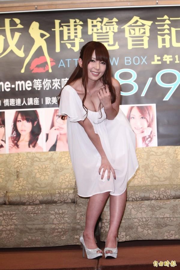 日本成人片集團SOD竟推出了全中文發音片,波多野結衣也參與演出。(資料照)