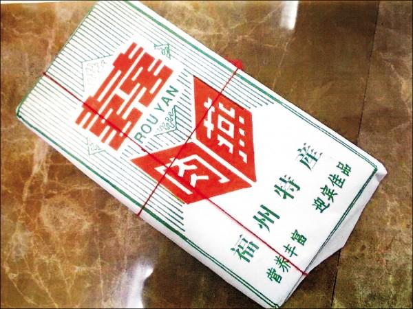 中國豬肉製品又驗出含非洲豬瘟病毒,第7例是首次生豬肉有病毒。 (記者簡惠茹翻攝)