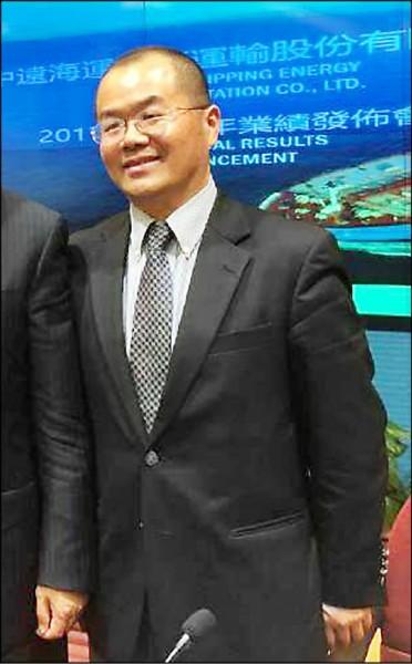 中國「中遠海能」子公司「中海發展(香港)航運有限公司」總經理賈利賓留下遺書,昨晨從入住的五星級飯店十五樓跳樓輕生。 (取自智通財經APP)