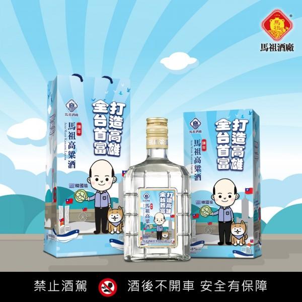 高雄市長當選人韓國瑜在全台掀起「韓流」,離島馬祖也不例外,由於韓國瑜曾在馬祖當兵,馬祖酒廠看準商機,推出印上韓國瑜Q版人偶肖像的就職紀念酒。(中央社)