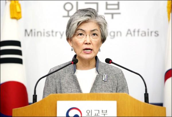 據傳南韓外交部最快2019年初將增設「中國局」。圖為南韓外長康京和10月4日在首爾的該部大樓,就朝鮮半島現勢對媒體記者簡報。(歐新社檔案照)
