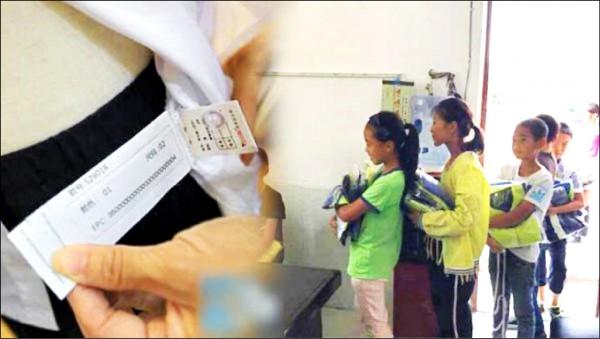 中國貴州省及廣西壯族自治區多所中小學,要求學生穿上植入晶片的「智能制服」,以隨時監控其動態及學習狀況。(取自網路)