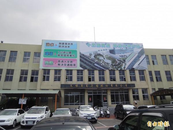 韓國瑜就職日要夜宿果菜市場,警方規劃維安不敢輕忽,一旦人潮外溢,不排除交管封街,要求改道行駛。(記者黃旭磊攝)