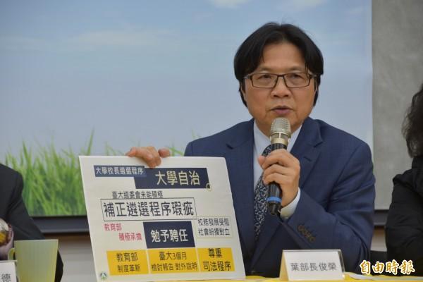 教育部長葉俊榮勉予同意管中閔為台大校長。(記者吳柏軒攝)