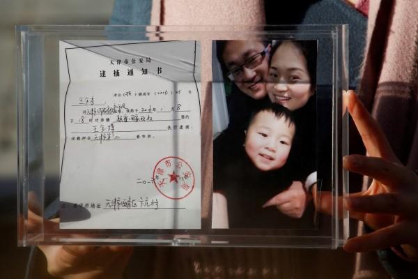 北京維權律師王全璋被控「煽動顛覆國家政權」,今(24)日傳出將在26日開庭。(路透)