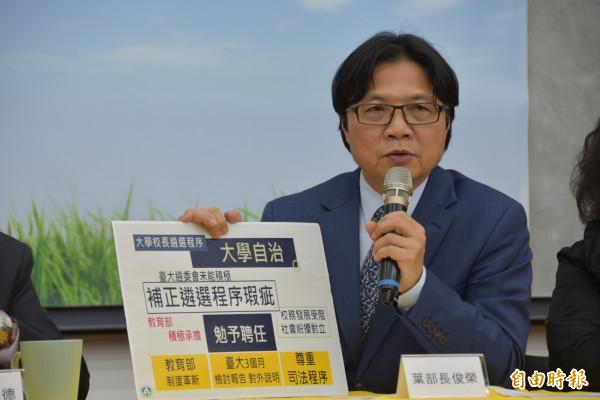 教育部長葉俊榮昨天宣布,勉予同意管中閔為台大校長。(資料照)
