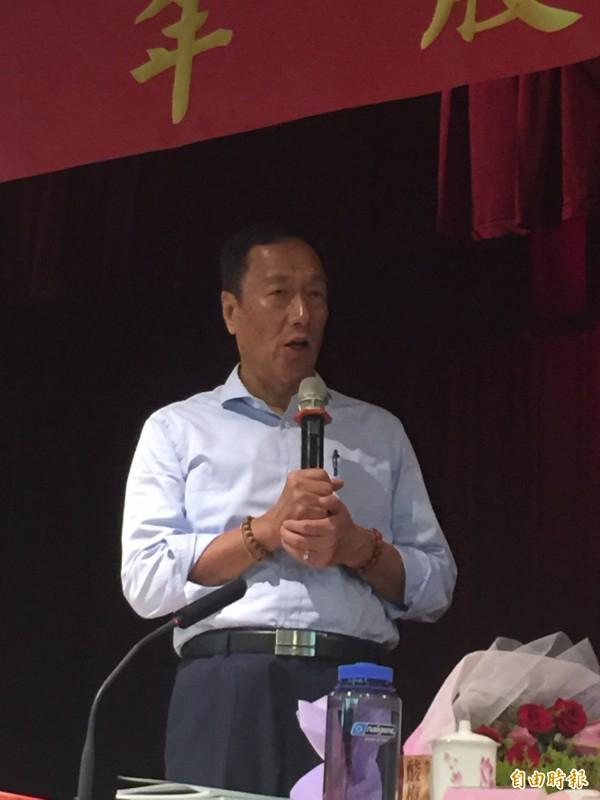 鴻海集團董事長郭台銘今天未出席韓國瑜就職,但表示將捐出500萬元買高雄市農產品。(資料照,記者卓怡君攝)