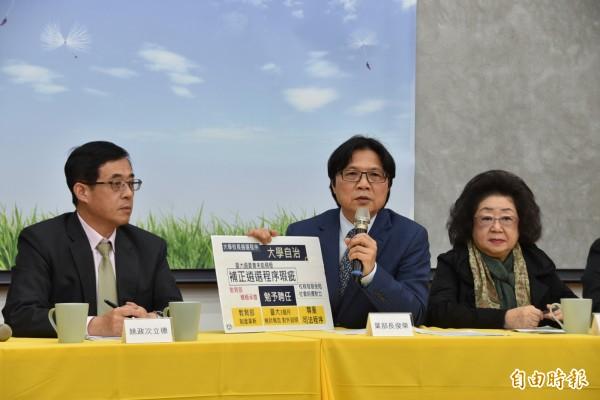 台大校長遴選案,獨派社團要求教育部長葉俊榮立即下台。(資料照)